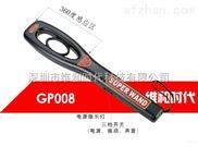 GP008高灵敏度手持金属探测器批发