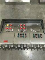 BXK-防爆电控箱