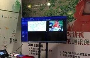 捷视飞通:森林预警视讯指挥系统