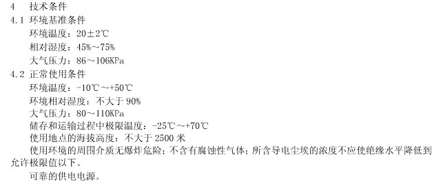 dy-110低电压继电器价格