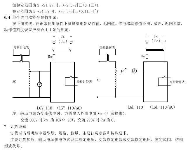 电路 电路图 电子 设计 素材 原理图 644_526