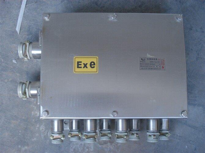 bjx防爆接线箱|不锈钢防爆接线箱厂家