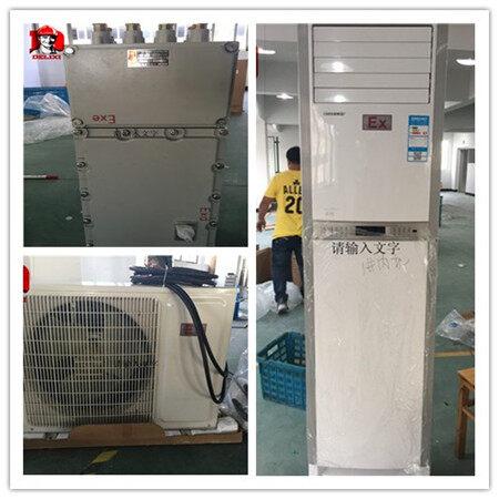 格力空调3匹柜机室内风机接线图