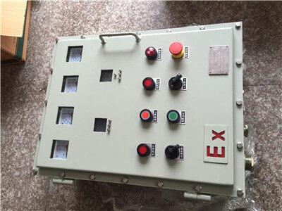 防爆仪表设置控制箱_铝合金防爆仪表配电箱,户外防爆