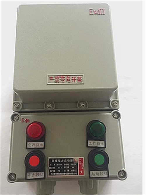 机防爆磁力启动器可控制交流50hz,380v的三相异步电动机的直接起动