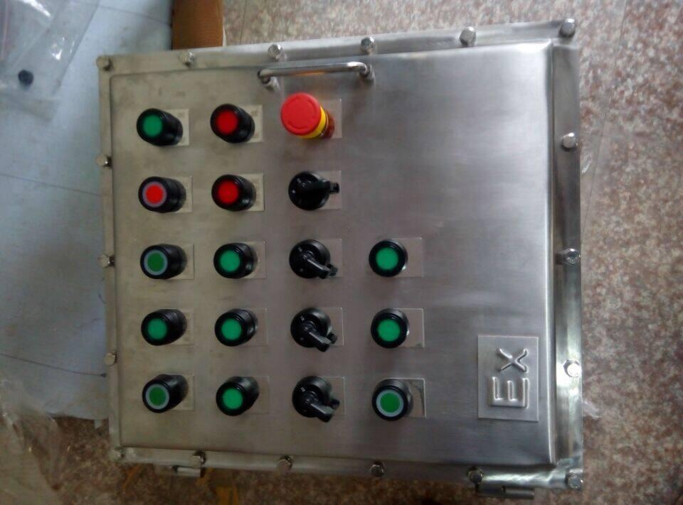 化工厂用bxk8050防爆防腐控制箱