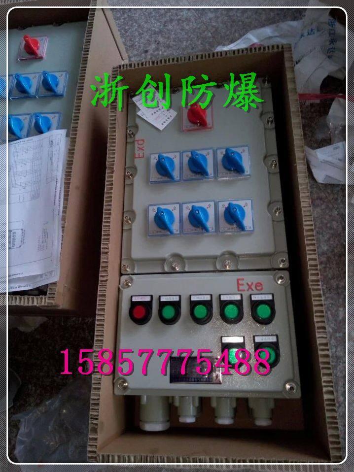 为设备检修或备用电提供相应的电源接口