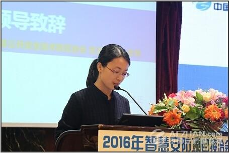 青岛滨海学院李萍