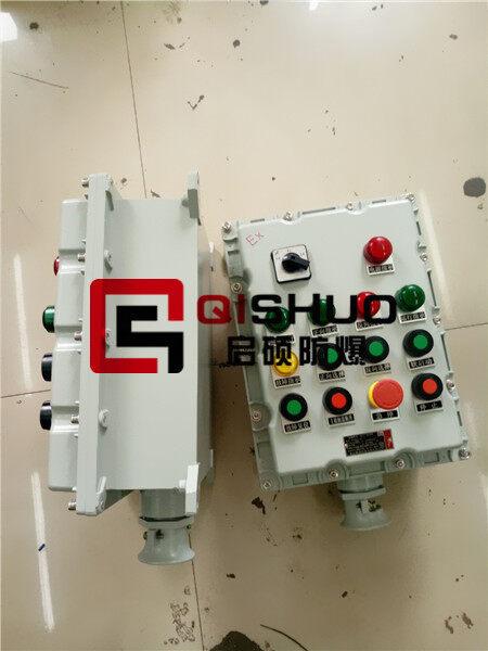 按钮启动加远程控制实物接线图