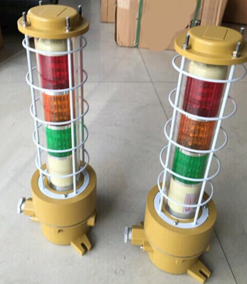 黄色防爆声光报警器(220v 36v 24v)