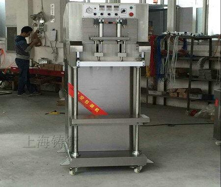垂直外抽式真空包装机