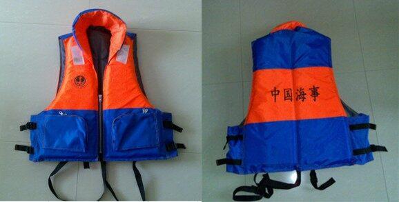 海事局专用救生衣