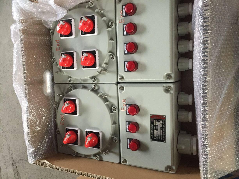 装有漏电断路器的配电箱还具有漏电保护功能