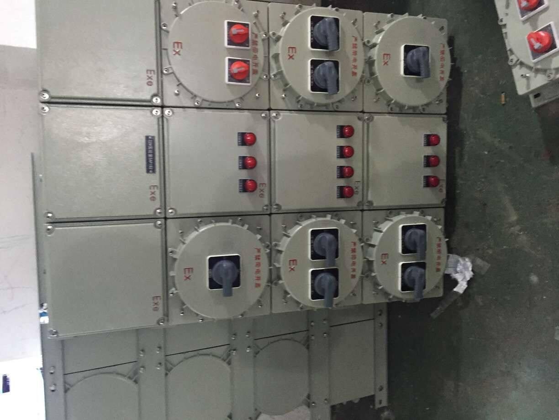 双电源切换防爆配电箱