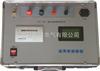 直流电阻测试仪ZGY-1A