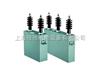 BFM11-300-1W,BAM11-300-1W,BWF11-300-1W 高压并联电容器