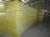 河源A级防火岩棉板价格 ..梅州外墙防火保温材料价格