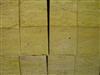 渭南市岩棉板外墙保温材料价格 .咸阳市憎水型外墙保温岩棉板价格