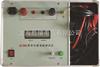 SX-200A回路电阻测试仪参数