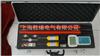 TAG-8000-数显定相器