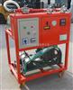 SF6气体回收装置型号/简介/厂家/报价