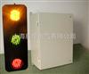 ABC-HCX-50电源滑触线指示灯
