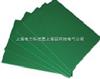 高性能環氧玻璃布層壓板|F341、F3248、F3249熱態高強度環氧板