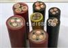 矿用阻燃橡套软电缆MY-0.38/0.66 3*35+1*10