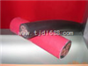 MKVV电缆5芯2.5平方 MKVV电缆5芯1.5平方报价