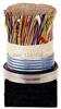 ZR-KVVRP电缆ZR-KVVRP450/750V控制电缆