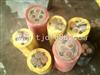 矿用移动金属屏蔽橡套软电缆MYPT-1.9/3.3kv
