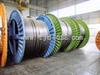 优质的MYPTJ3.6/6kv-3*70+3*25/3+3*2.5矿用高压电缆