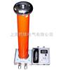 直流分压器-交直流分压器