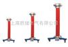交直流高压测试装置(高压分压器)