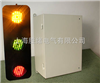 ABC-hcx-150-天车滑线指示灯