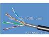 KVVRC手柄电缆KVVRC行车专用控制电缆