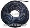 MYQ-0.3/0.5KV矿用电缆MYQ矿用轻型电缆