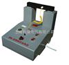 HA-IV型轴承感应加热器