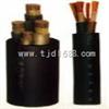 MC3*185+1*70采煤机橡套电缆 采煤机橡套电缆