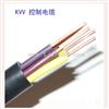 MKVVRP电缆矿用控制电缆,屏蔽软电缆,软电缆
