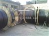 矿用高压电力电缆MYJV-10kv 3*240小猫
