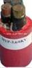 河北矿用橡套电缆MYP-0.66/1.14 3*185+1*50价格