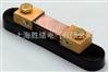 150A/50mv-75mv分流器