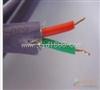 小猫牌NH-VV 3*95+1*50耐火电力电缆