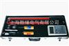 数字高压无线核相仪WHX-300B