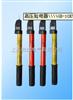 高压验电器伸缩式防雨验电器