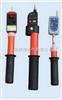 GD-10KV/35KV/110KV/220KV高压交流声光验电器