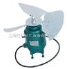 BF-5,BF2-5电力变压器风扇