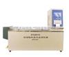 SYQ-8017A石油產品蒸汽壓測定儀(雷德法)|上海蒸汽壓測定儀