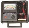 500V,1000V,2000V,2500V,5000V数字高压绝缘电阻测试仪